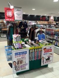 東急ハンズ 東京店で実演販売!